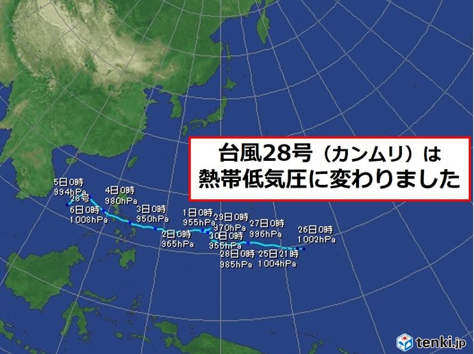 台風28号カンムリ 熱帯低気圧に