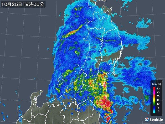 低気圧と台風21号 記録的な大雨のまとめ_画像