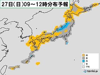 27日(日) 広く晴れるも日本海側は雷雨に注意