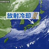 日本海側や内陸部で今季一番の寒さ 日中は汗ばむ所も