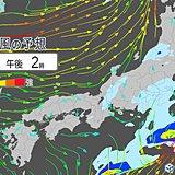 29日は全国的に雨 被災地にも雨雲かかる