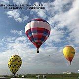 九州 佐賀の秋空を彩る熱気球