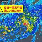 激しい雨のあと高温警戒 真夏並みの気温も