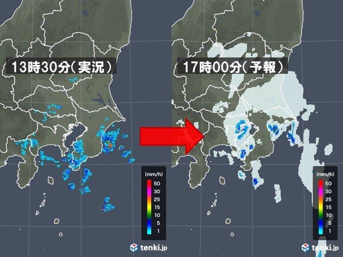 関東 雨雲発生中 都心はお帰りの時間に雨か