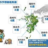 九州 冷たい季節風 15日朝は広範囲で霜のおそれ