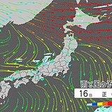 16日全国天気 北海道 暴風など警戒続く