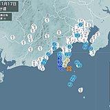 伊豆地方で震度4 津波の心配なし
