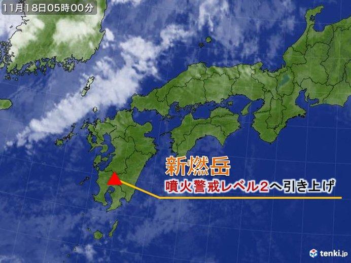 新燃岳で火山性地震増加 警戒レベル2へ引き上げ