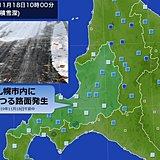 北海道 前線通過で広く雨に 足元注意