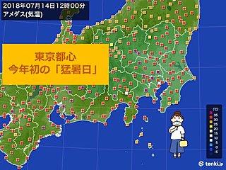 東京都心で35度超 今年初の猛暑日