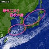 日本海に筋状の雲 風強く北日本の日本海側で雪