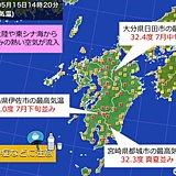 九州 きょう(15日)は今年一番の暑さ
