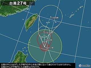台風27号 今夜発達のピークへ 沖縄は強風に注意
