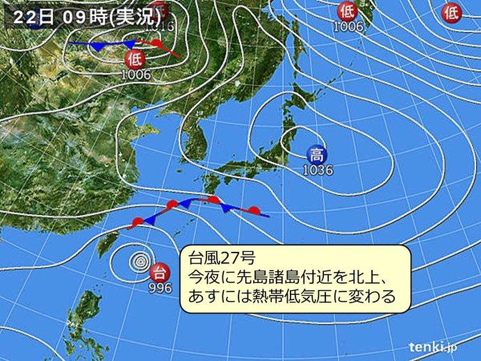 九州 週末は季節外れの高温と雨