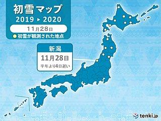 新潟から初雪のたより 北陸で今季初