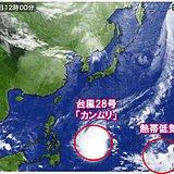 台風28号 非常に強い勢力に発達予想 フィリピンへ