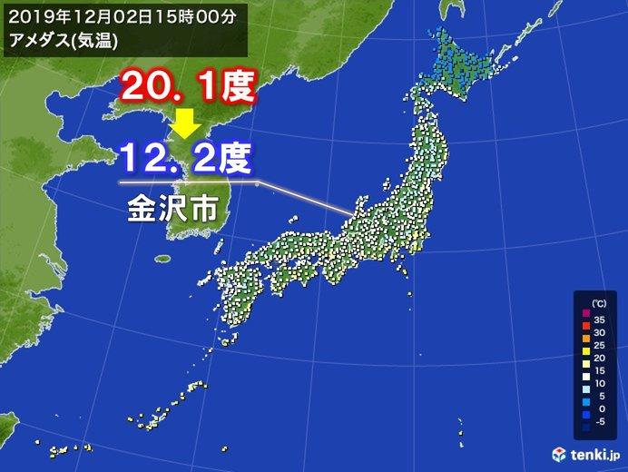 寒冷前線が通過した九州から北陸 気温下降中(2019年12月2日 ...
