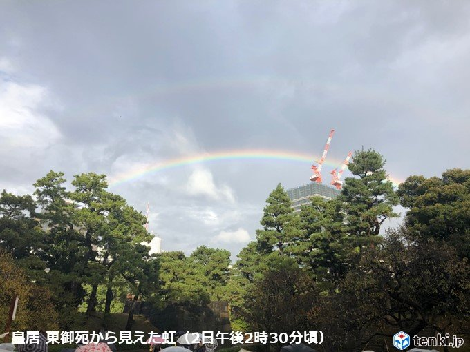 東京 虹がかかる 西から押し寄せる冷たい空気の雲