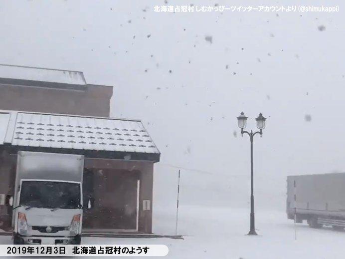 北海道で雪や風強まる 徐々に視界不良も