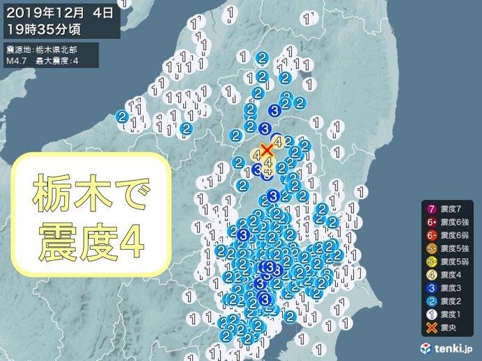 県 地震 栃木