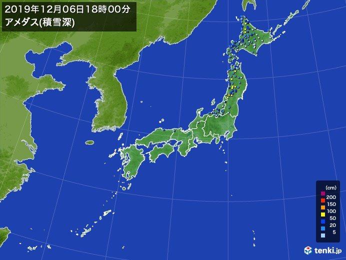 6日(金) 強い寒気流入 東北で記録的な大雪