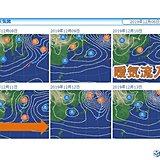 土曜は関東は雪まじる寒さ 来週は広くかなりの高温
