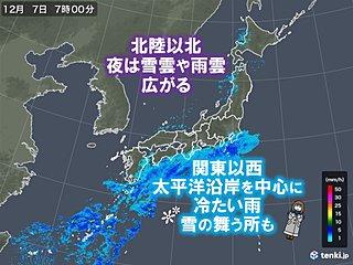 7日「大雪」 関東以西は真冬の寒さ 雪舞う所も