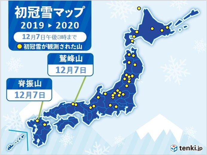 西日本でも厳しい寒さ