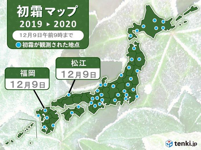 9日 日中は日本海側も晴れ間 東海・関東は夜に雨_画像