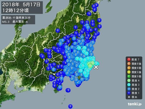 千葉県北東部で震度4