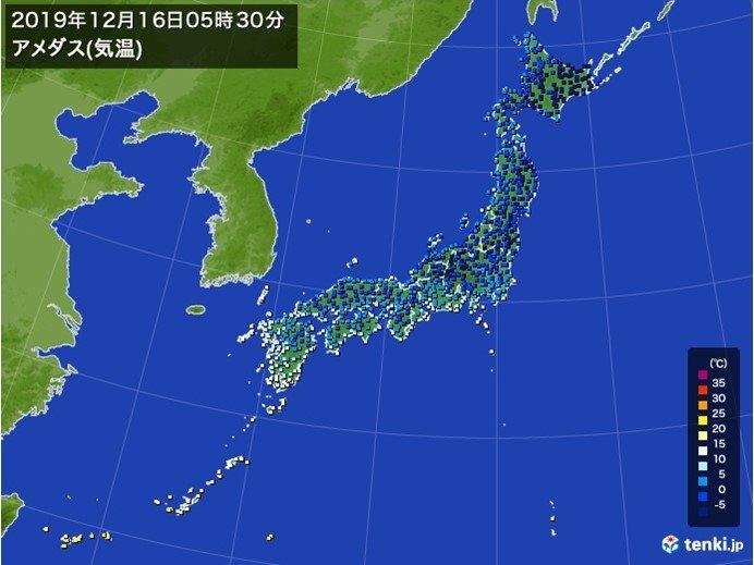 月曜朝はヒンヤリ 鳥取で初霜・初氷の観測も