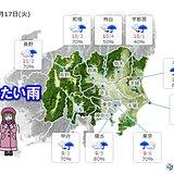 関東 晴れから一転、あすは雨 東京は年始頃の寒さ
