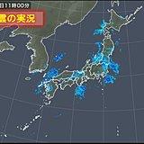 一部でザーザー降り 帰宅時は西・北日本で広く雨