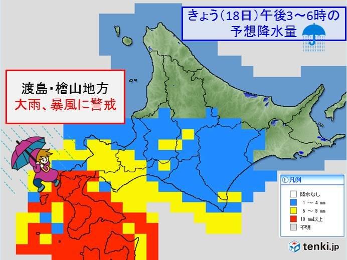 北海道広く雨 道南は大雨・暴風に警戒