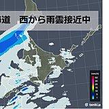 北海道 夕方から夜は傘の出番で師走の雨に