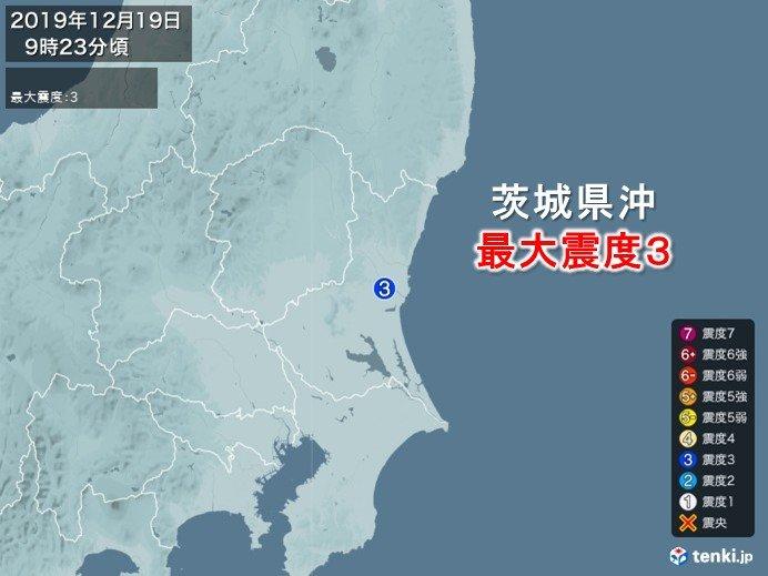 日本列島で地震続く 関東で震度3
