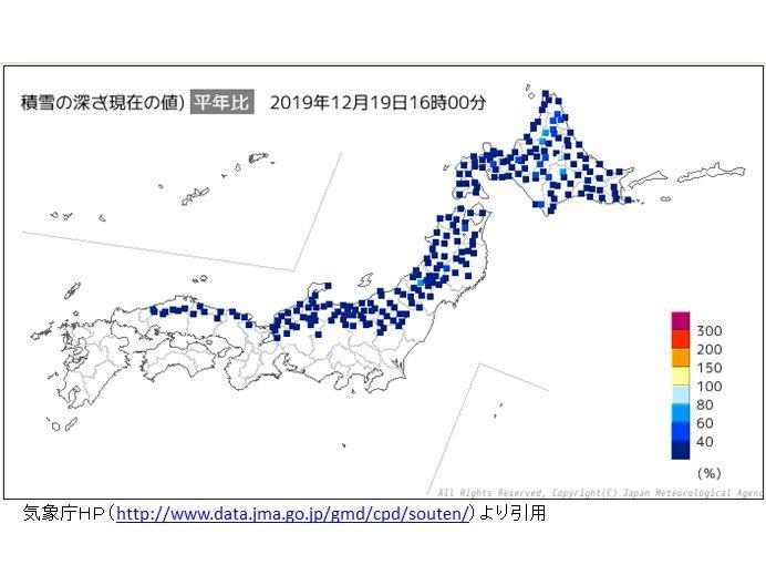 年末年始は寒気襲来 北海道や東北の雪不足解消か