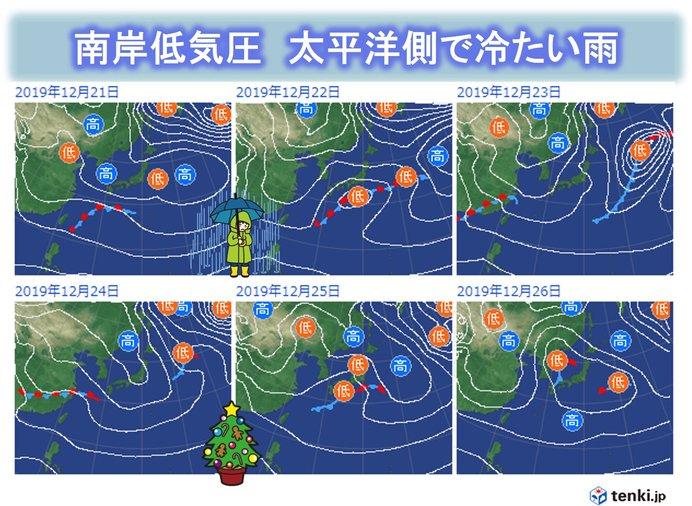 冬なのに冬型続かず 日曜は太平洋側で冷たい雨や雪