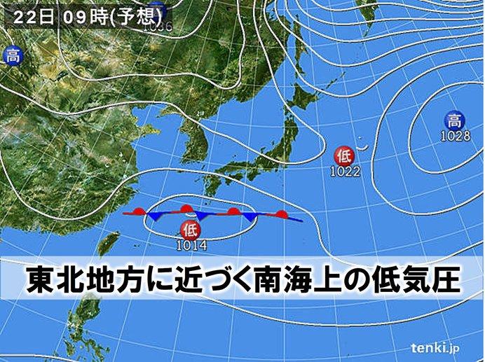 22日(日)冬至 午後は太平洋側南部を中心に雨?雪?