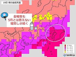 関東 5月なのに寝苦しさ続く 土曜の雨は