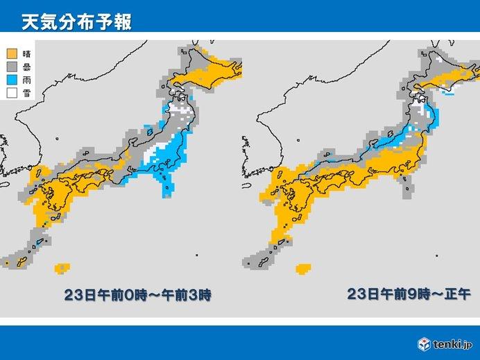 23日(月)広く天気回復 高い山は真っ白に雪化粧