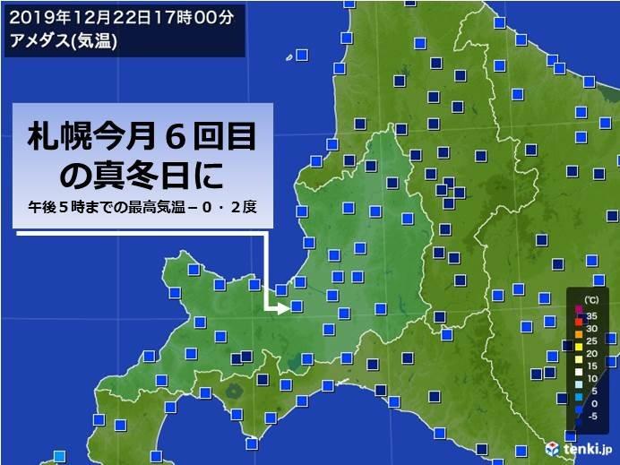 北海道 冬至はゆず湯で温かく