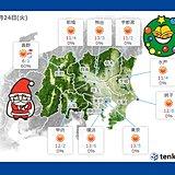 関東 イルミネーション 24日夜は好条件が揃う?