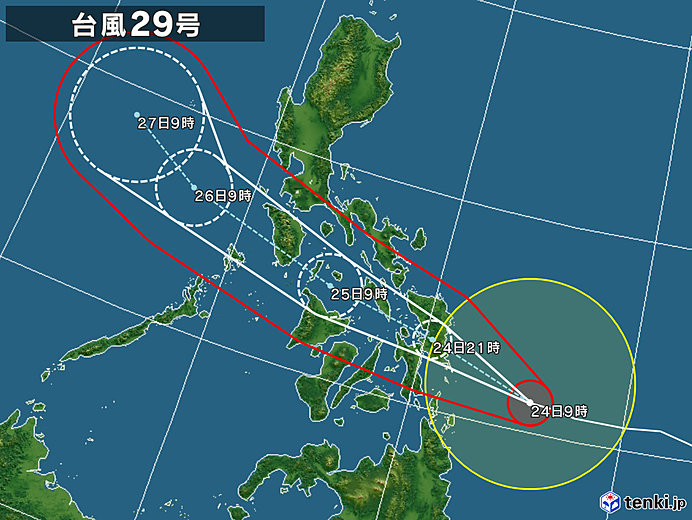 台風29号は今後南シナ海へ