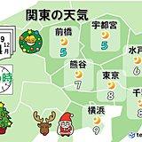 関東 イヴは傘いらず 夜景には防寒をしっかり!