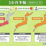 3か月予報 全国的に高温傾向 日本海側の雪は少ない