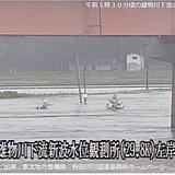 秋田県 雄物川で氾濫発生