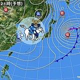 27日仕事納めは強風に注意 関東も北部山沿いは大雪