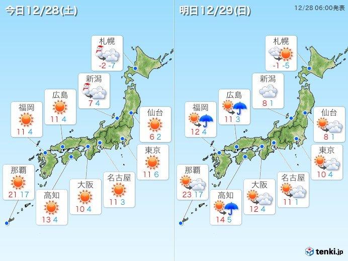 28日(土)も北は雪 29日(日)は西から雨雲接近