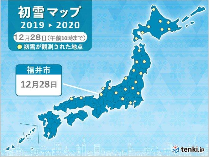 所々で今季一番冷えた朝 静岡や大分でようやく初氷_画像